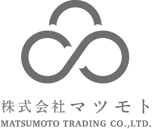 株式会社マツモト MATSUMOTO TRADING CO.,LTD.
